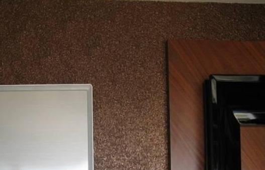 farklı-deri-duvar-kağıdı-modelleri-.jpg