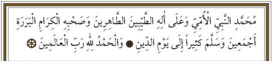 hizbul-masun-imam-gazali-k-s-10-jpg.65484 Hizbul Masun Duası nedir Fazileti Türkçe Okunuşu Videosu Melekler Mekanı Forum