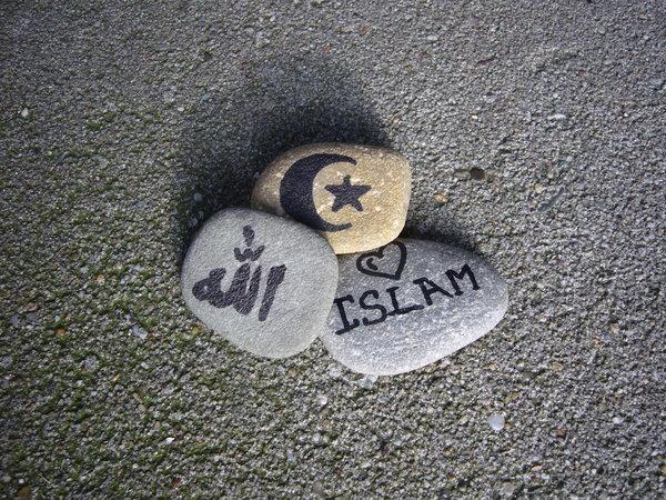 islami resimler 5.jpg