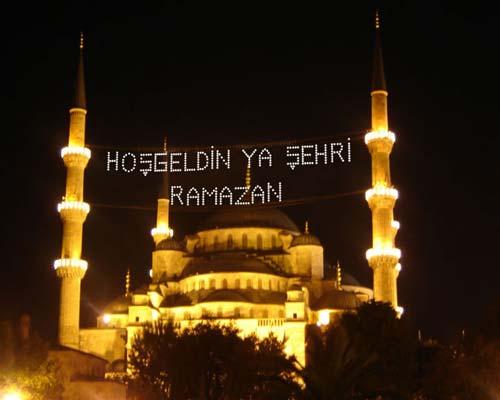 ramazan 2015.jpg